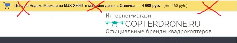 Как заблокировать Яндекс.Советник