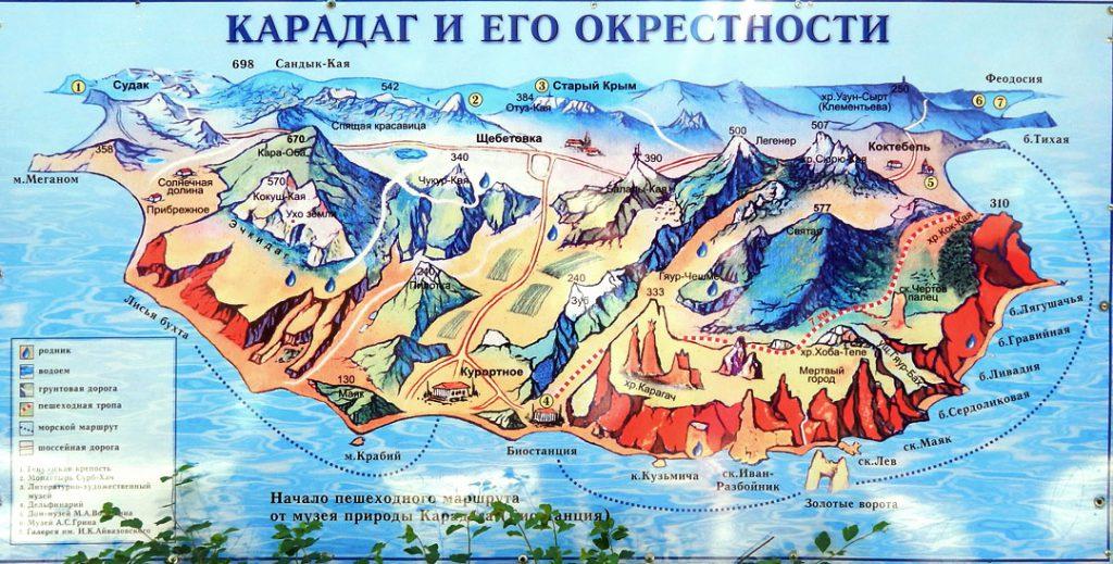 схема карадага и его окрестностей