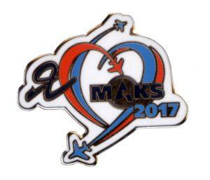 Значок авиасалона МАКС 2017 с изображением сердца