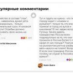 Никита Белянкин, два скриншота
