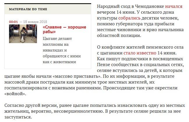 https://lenta.ru/news/2019/06/14/omon/